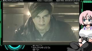 [LIVE] 【横井bit子のゲーム配信】バイオハザードRe2を実況プレイPart.3(不具合治ったかも…?)