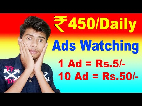 Ads Watch Earn Money | Click Ads And Earn Money | Best Part Time Jobs Online | Work From Home