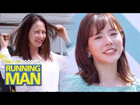 Song Ji Hyo's Cuteness Brings Chills to People's Spines [Running Man Ep 466]