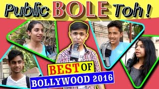 BEST Of BOLLYWOOD 2016 | Salman Khan | Alia Bhatt | Dear Zindagi | Dangal | PUBLIC BOLE TOH