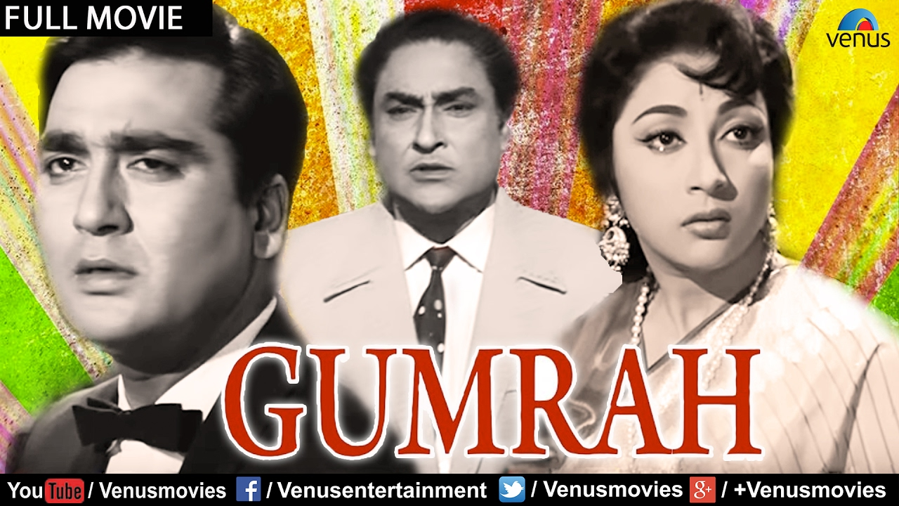 gumrah full movie bollywood evergreen classic movie sunil dutt movies hindi full movies. Black Bedroom Furniture Sets. Home Design Ideas