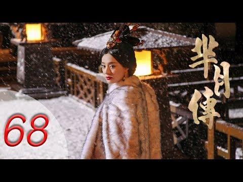 芈月传 68 | The Legend Of Mi Yue 68(孙俪,刘涛,黄轩,赵立新 领衔主演) Letv Official