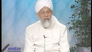 Urdu Tarjamatul Quran Class #261 Surah Al-Fath verses 1 to 18