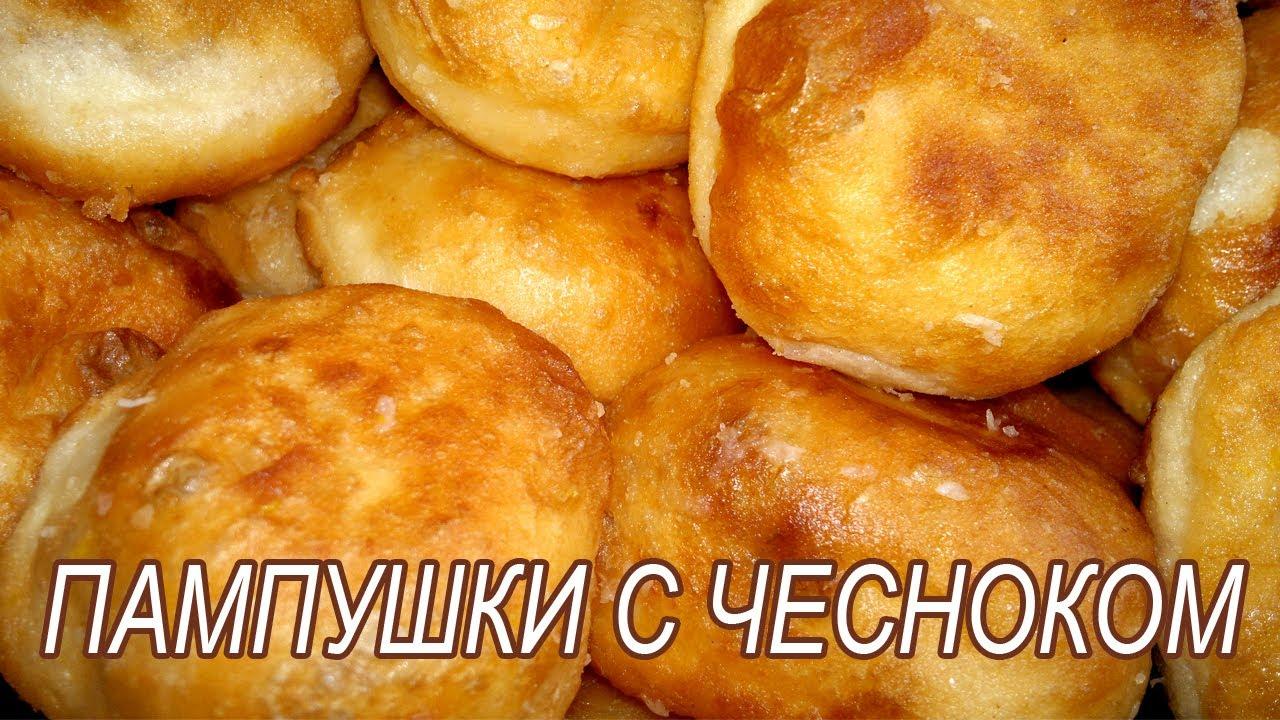 как приготовить пампушки из картошки с чесноком