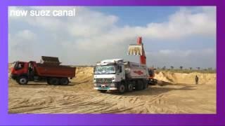 حفر قناة السويس الجديدة 11أغسطس 2014
