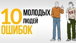 видео С чем носить джинсы - несколько полезных советов