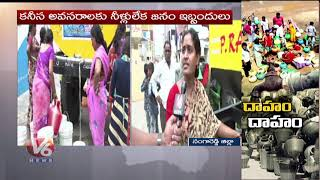Drinking Water Problems In Sangareddy   Public Facing Problems With Water Crisis   V6 News