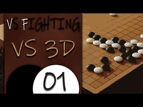 FR HD   VS Fighting - Commentaire 3D #01 par HisokaH