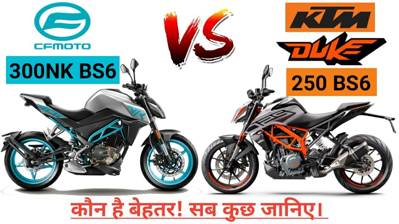 CFMoto 300NK BS6 Vs Ktm Duke 250 BS6 | Mileage | Top Speed | On Road Price | Minute Jagmohan