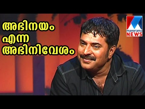 Mammootty - Part 1 | Nere chowe | Manorama News