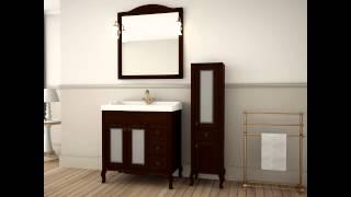 АСБ Мебель Флоренция 80 Квадро(Комплект мебели для ванной комнаты АСБ Мебель Флоренция Квадро http://www.gidromarket.ru/product_asb_mebel_florencia_80_kvadro.htm., 2014-05-20T06:44:18.000Z)