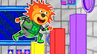 Lion Family Arcade Game
