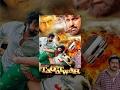 Download Man On Mission Taqatwar   Full Hindi Movie Online   Mohan Babu   Charmee   Prakash Raj MP3 song and Music Video