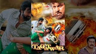 Man On Mission Taqatwar | Full Hindi Movie Online | Mohan Babu | Charmee | Prakash Raj