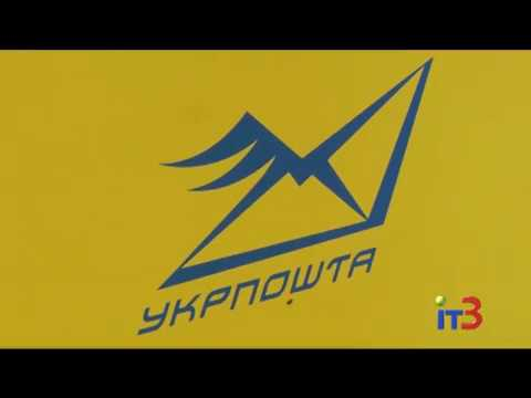 Изменился график работы почтового отделения №1 в Черноморске