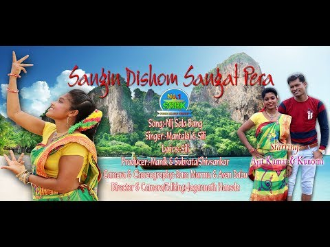 New Santali Vedio 2018 Album-sangin Dishom Sangat Pera Song-nij Sala Bang