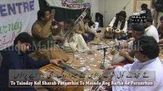 Raja Qamar Islam, Pothwari, Pothohari Sher, Saif ul Malook in uk Burnley
