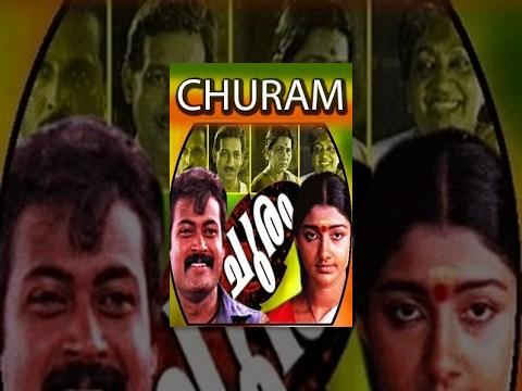 Churam   Full Malayalam Movie   Manoj K. Jayan, Divya Unni