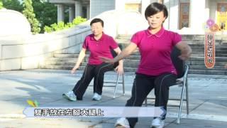 長者椅子上的運動-全(國語版) thumbnail