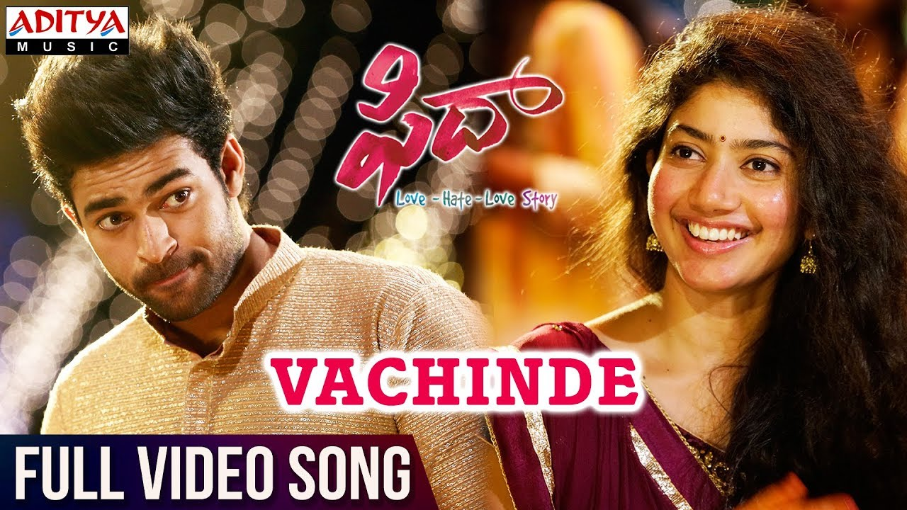 Telugu Song Lyrics