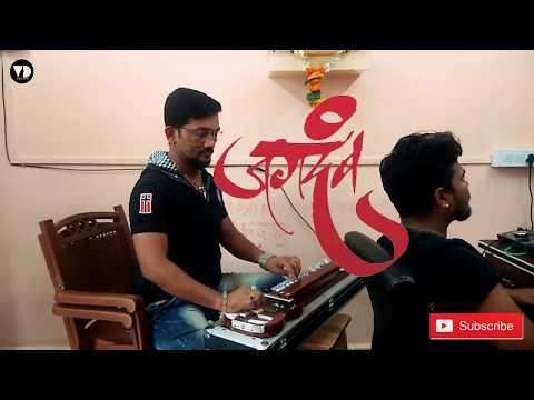 Ekch Raja Ithe janmla song-Banjo play-Vijay Dhiwar mo6834 murbad