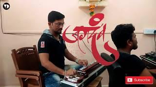 Ekch Raja Ithe janmla song-Banjo play-Vijay Dhiwar mo.9767636834 murbad