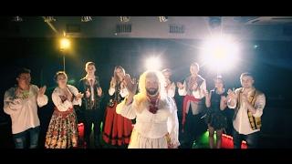 LILI - Pożegnalny list (2016 Official Video)