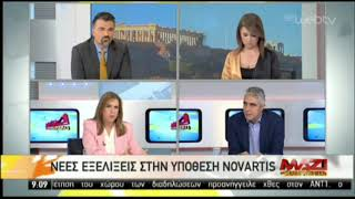 3/11/19 Γιώργος Τσίπρας: Συζήτηση στην εκπομπή της ΕΡΤ