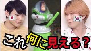 日本で一番純粋な男の子を汚す韓国人