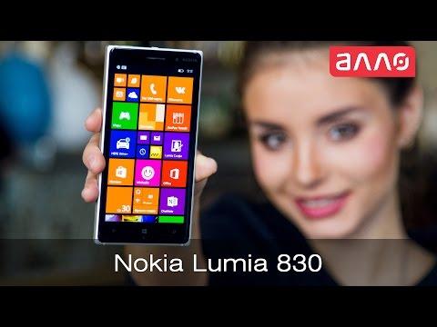 Видео-обзор Nokia Lumia 830