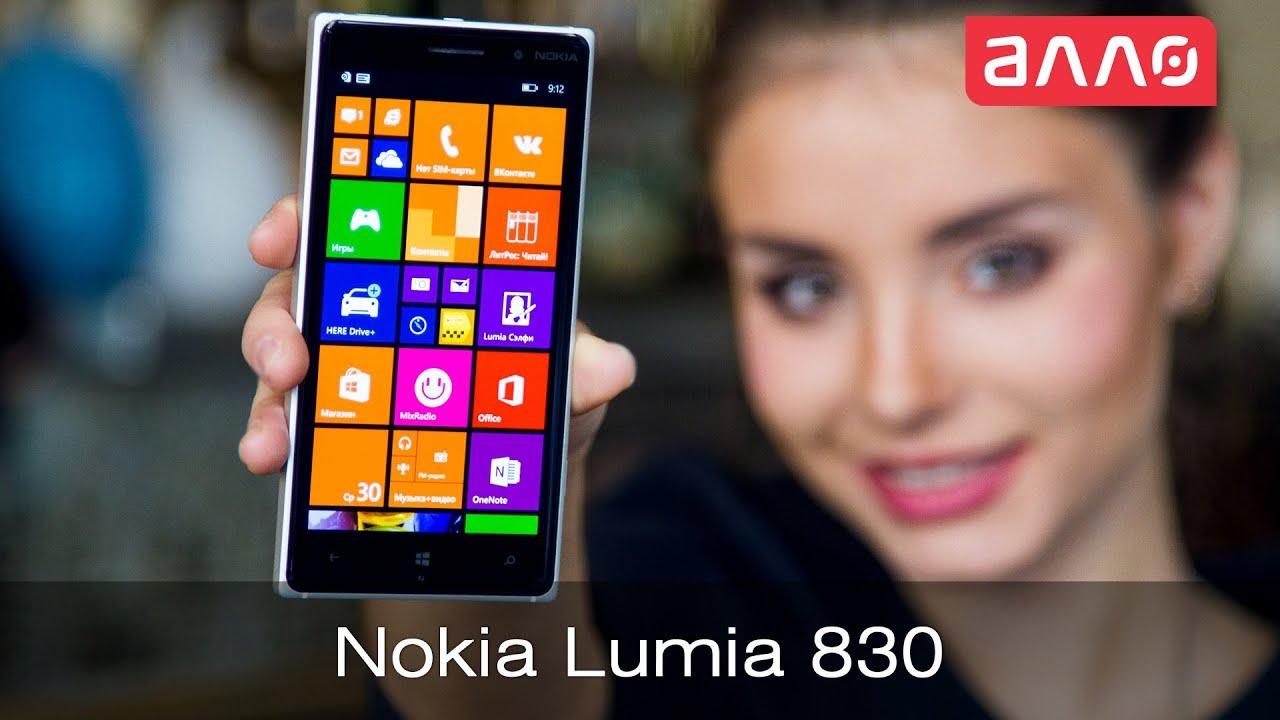 Подробный обзор nokia lumia 525 с видео, живые фото, игры и программы, темы, картинки, купить телефон нокиа lumia 525, сравнив цены, почитав.