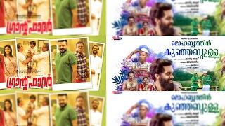 Shubharathri Movie Grand Pre Launch Function