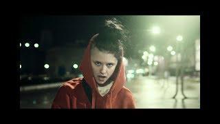 ANIER - CARNAZA (VIDEOCLIP OFICIAL)