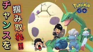 【ポケモンGO】激レア孵化の大チャンス!?イベント前にやっておくべきこと【強風】