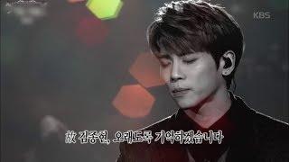 연예가중계 Entertainment Weekly - 별이 된 아티스트 故종현, 그를 기억하다.20171222