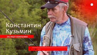 Трейлер  Константин Кузьмин  Ловля голавля на таракана