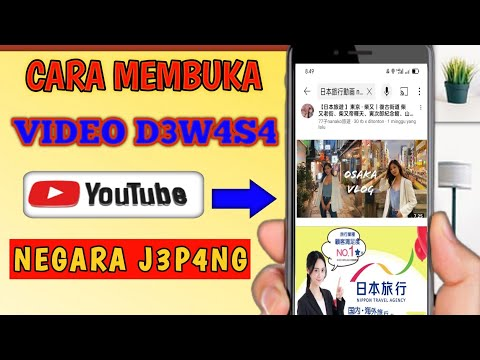 Comment regarder des vidéos YouTube pour adultes à l'étranger avec restriction d'âge