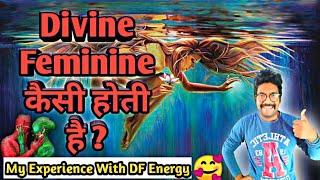 Divine Feminine Characteristics | Divine feminine Kesi Hoti Hai | Twin Flame Reunion