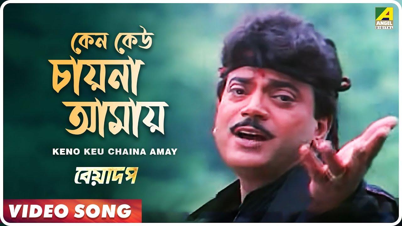 Panja download free bangla natok ~ bangla natok,magazine,telefilm.