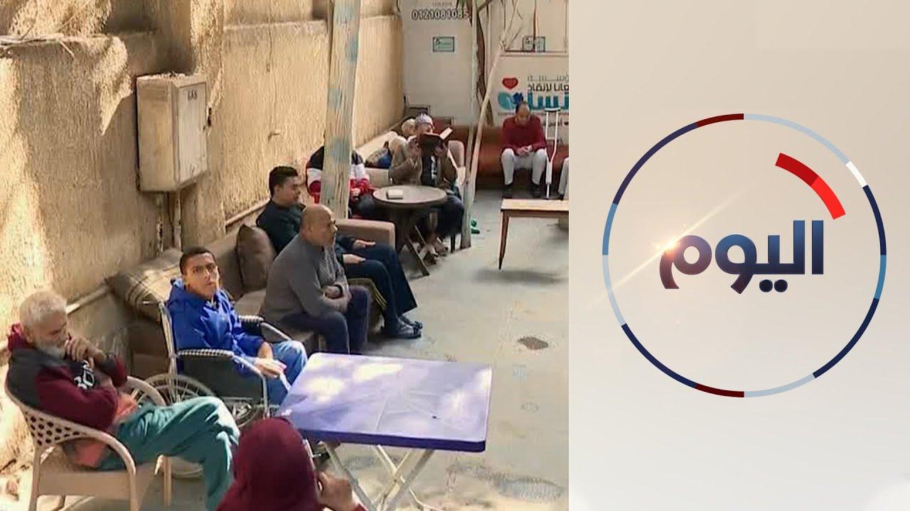 -دار معانا- جمعية خيرية لإنقاذ وإيواء المشردين من الشوارع في مصر