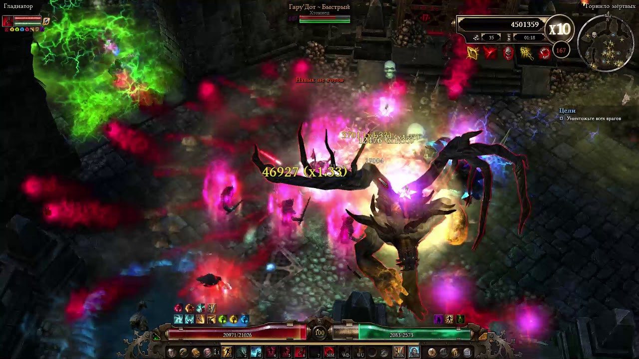 1 0 6 1] Edge of Death - DW Vitality Cadence Deathknight, Gladiator