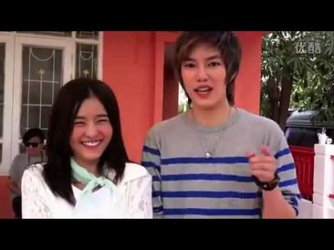 yes or no soundtrack by tina and aom dating