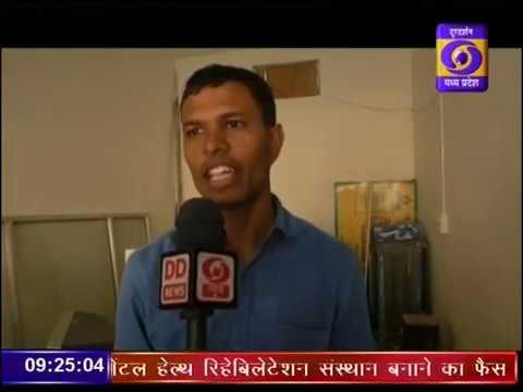Ground Report Madhya Pradesh: Digital India Mission barwani