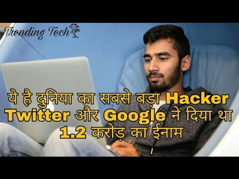 Worlds Greatest Hacker Anand Prakash | Success Story
