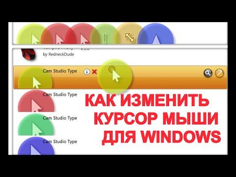 Как скачать ножницы для Windows 7?