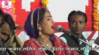Sonana Khetlaji Bhajan
