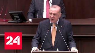 Эрдоган оценил слова Байдена и Путина – Россия 24 