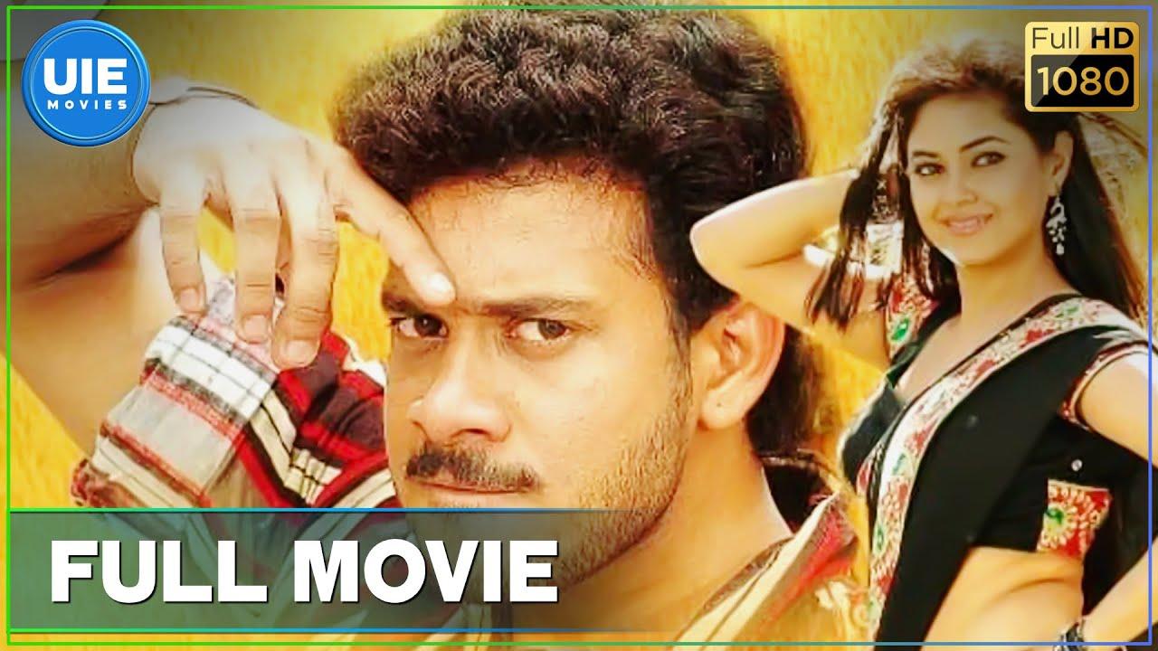 Download Killadi Tamil Full Movie
