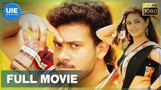 Killadi Tamil Full Movie