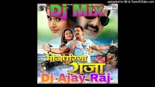Chhalkta Hamro Jawniya A Raja Dj Ajay Raj